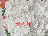 厂家供应优质硅藻土 油污处理用硅藻土
