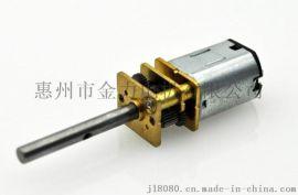 廣東金力供應高品質智慧鎖電機,玻璃鎖電機