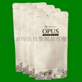 面膜包装袋 三边封镀铝复合袋 环保保湿包装袋