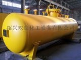 厂家供应1-150立方立式不锈钢碳钢储气储油等化工储罐