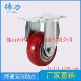 传力脚轮3寸,4寸,5寸双轴枣红PVC固定向工业脚轮子轱辘