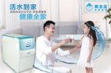 三個氧(臺灣歐士立)家用淨水活氧直飲機