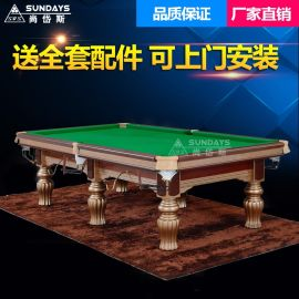 广州尚岱斯台球桌 美式桌球台 花式台球 英式斯诺克台球桌