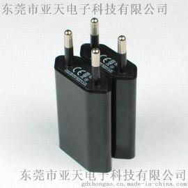 厂家供应CE认证5V1a苹果充电器  iPhone手机充电器 智能手机充电器