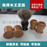 圆形化妆刷木手柄 装饰头木柄 榉木原木色 可定做 加工出口品质