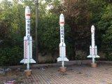 杭州玻璃钢军事航空模型雕塑制作|航空火箭模型定制