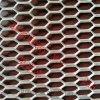 铝板网    菱形装饰网     扇形装饰网
