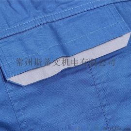 夏季纯棉工作服