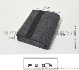 毛毡移动电源收纳包 充电宝收纳袋 定做笔记本电源包毛毡配件包