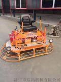 启拓坐人式混凝土抹光机价格便宜驾驶型水泥路面收光机生产厂家