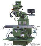 台湾炮塔铣头 厂家批发销售4H炮塔铣床 可加数显 质保三年终身维修