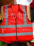 市政环卫反光马甲背心 黄色反光背心|反光衣