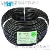 上海申远 耐高温 多芯高温电缆线 200°