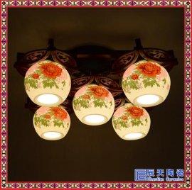 景德镇客厅餐厅灯实木艺中式灯具仿古灯饰陶瓷大厅灯