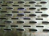 1毫米镀锌板冲孔多孔板