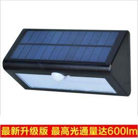 HC hc-1512太阳能壁灯 太阳能LED庭院灯