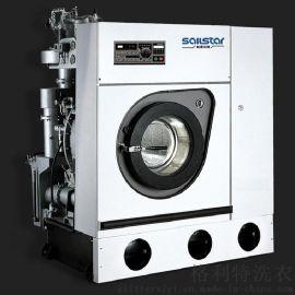 上海航星干洗机供应商,航星CEP-425干洗机报价,13公斤干洗机多少钱一台