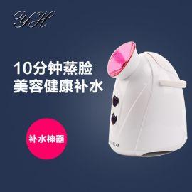 一件代发纳米喷雾补水仪家用补水仪冷热双喷蒸脸器美容仪器美容仪