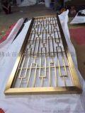 北京专业生产拉丝玫瑰金不锈钢屏风厂家