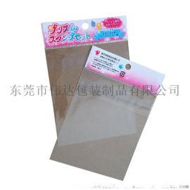 厂家直销印刷opp饰品新款透明食品塑料卡头小袋子