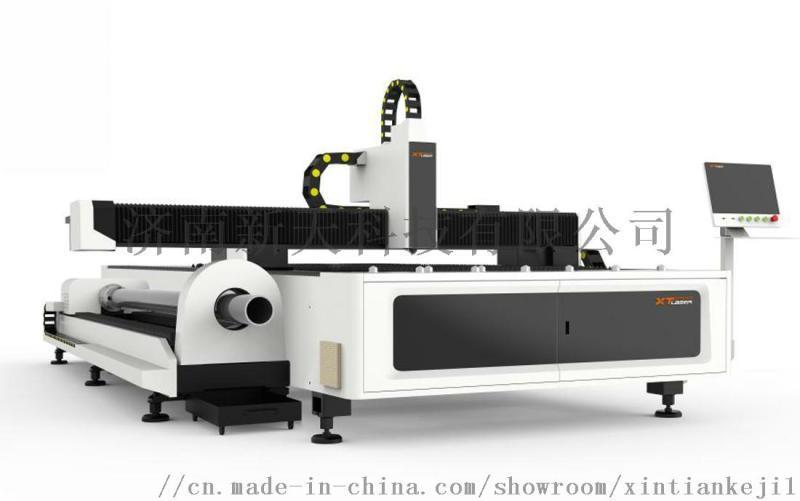 光纤激光切割机,金属,切割,辽宁