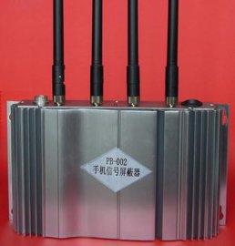 PB-002手机屏蔽器