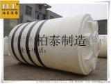 柏泰50吨水箱 锥底水桶 塑料储罐