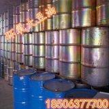 山东环氧大豆油 环保型增塑剂 济南枣庄现货销售 全国发货