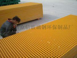玻璃鋼格柵 玻璃鋼地溝蓋板