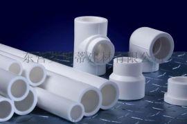 室内热水用PPR自来水管、水暖管材管件厂家