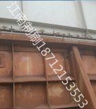 烧结环冷机台车密封钢刷 台车柔性密封钢刷-潜山县江南制刷