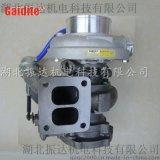 涡轮增压器 GT3782 734056-5003S G4700-1118020