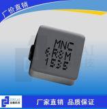 金籁科技厂家直销10系列(1030)一体成型电感/大电流电感/共模电感/贴片功率电感