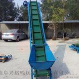 槽钢材质输送机 铝型材输送机 圆管输送机 徐