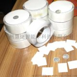 RFID图书标签,I CODE SLIX,高频15693铜版纸不干胶电子标签