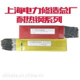 上海电力PP-A402 PP-A412纯奥氏体不锈钢焊条