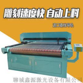 鑫源1625型全自动上料毛毡裁剪机毛绒玩具皮革激光裁床