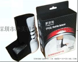 厂家直销新型安全护具 运动安全护具护踝