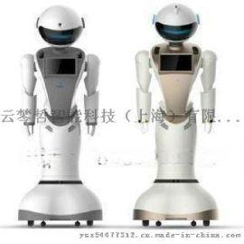 深圳市誰家機器人最智慧