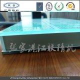 展柜专用蜂窝艺术板、装饰材料 蜂窝亚克力板材