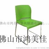 热销餐厅塑钢餐椅,广东鸿美佳厂家提供塑钢餐椅