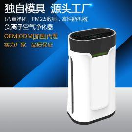 廠家直銷家用空氣淨化器負離子淨化除甲醛PM2.5批發OEM/ODM
