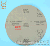 GORAL9英寸228MM圆形金相耐水砂纸