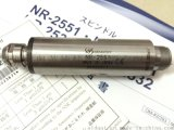 日本nakanishi中西NSK电动高速主轴马达NR-2551