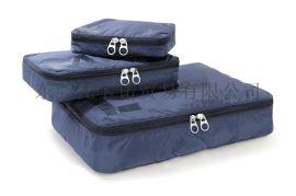 意大利托卡诺BADA-SET-B Adatto系列 轻便耐用旅行收纳包收纳袋 衣服整理包