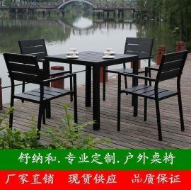杭州戶外家具批發 現貨供應戶外塑木桌椅