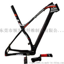 碳纤维车架,山地自行车车架,配件2017款