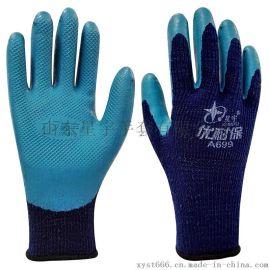 星宇勞保手套 A699腈綸毛圈優耐寶 冬季用加厚保暖手套 廠家直銷