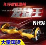 热销电动双轮扭扭车6.5寸一件代发平衡车智能思维车电动滑板车