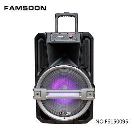 廣州拉杆音箱生產工廠 高檔電瓶音響廠家 便攜式手推車戶外音響